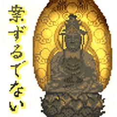 090928_anzuru.jpg