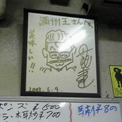 100116_kouenji2.jpg